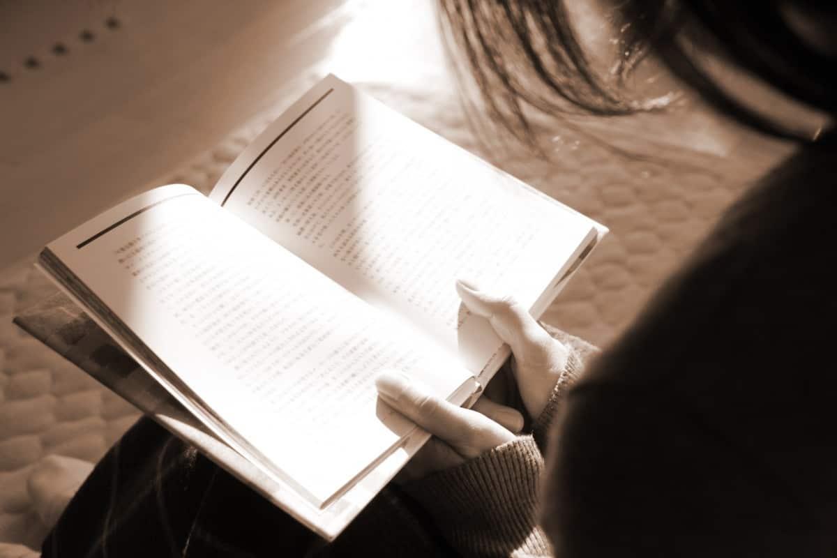 学びを得られる良書