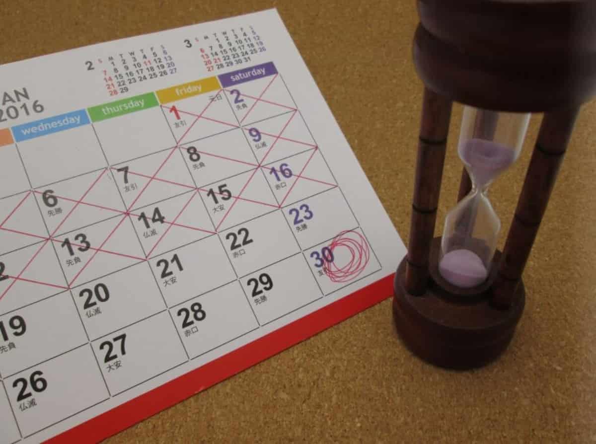 約束の期日や時間を守るためにはゆとりをもった設定を