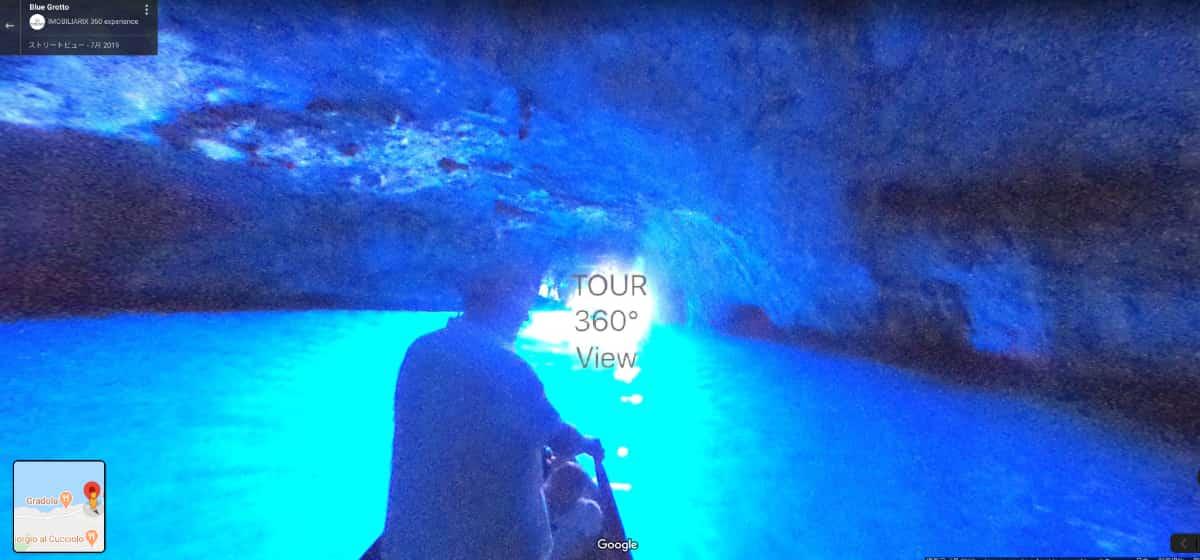 青の洞窟中