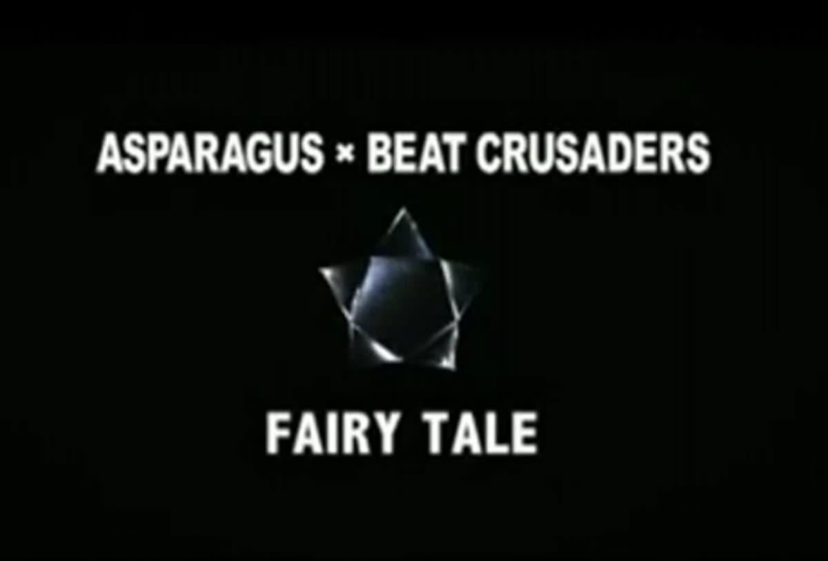ASPARAGUS×BEATCRUSADERS