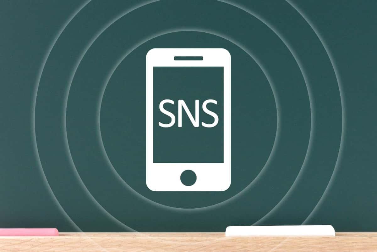 SNSからネットワークビジネスの勧誘
