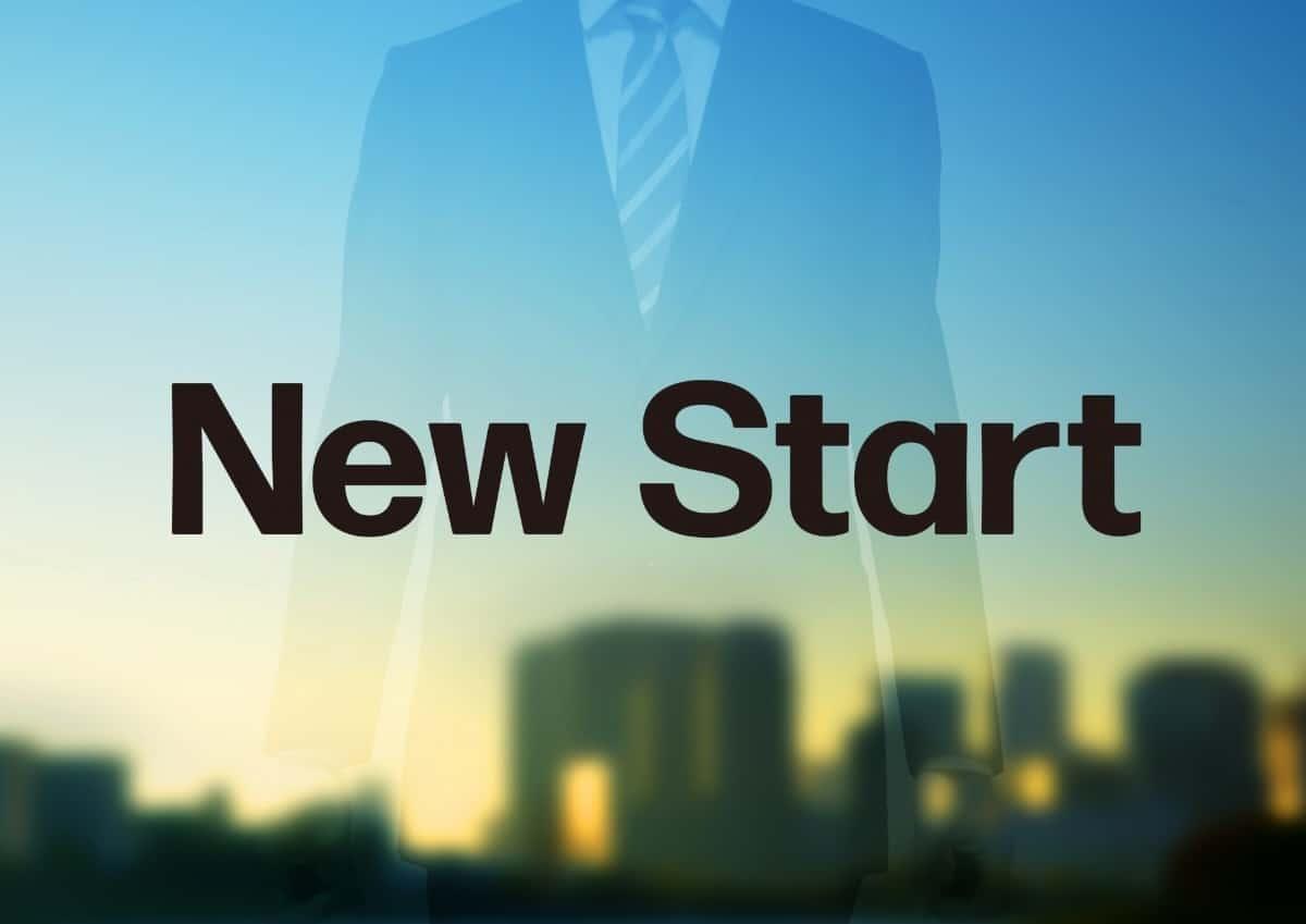 新しいスタートを切る