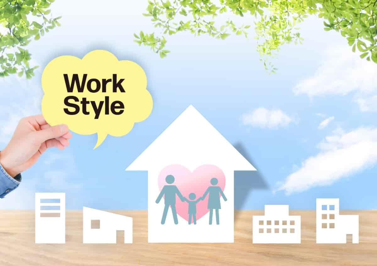 働き方やワークライフバランス